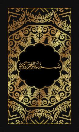 Muslim Marriage Bureau UK